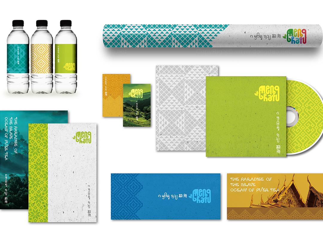 勐海城市logo设计、vi设计
