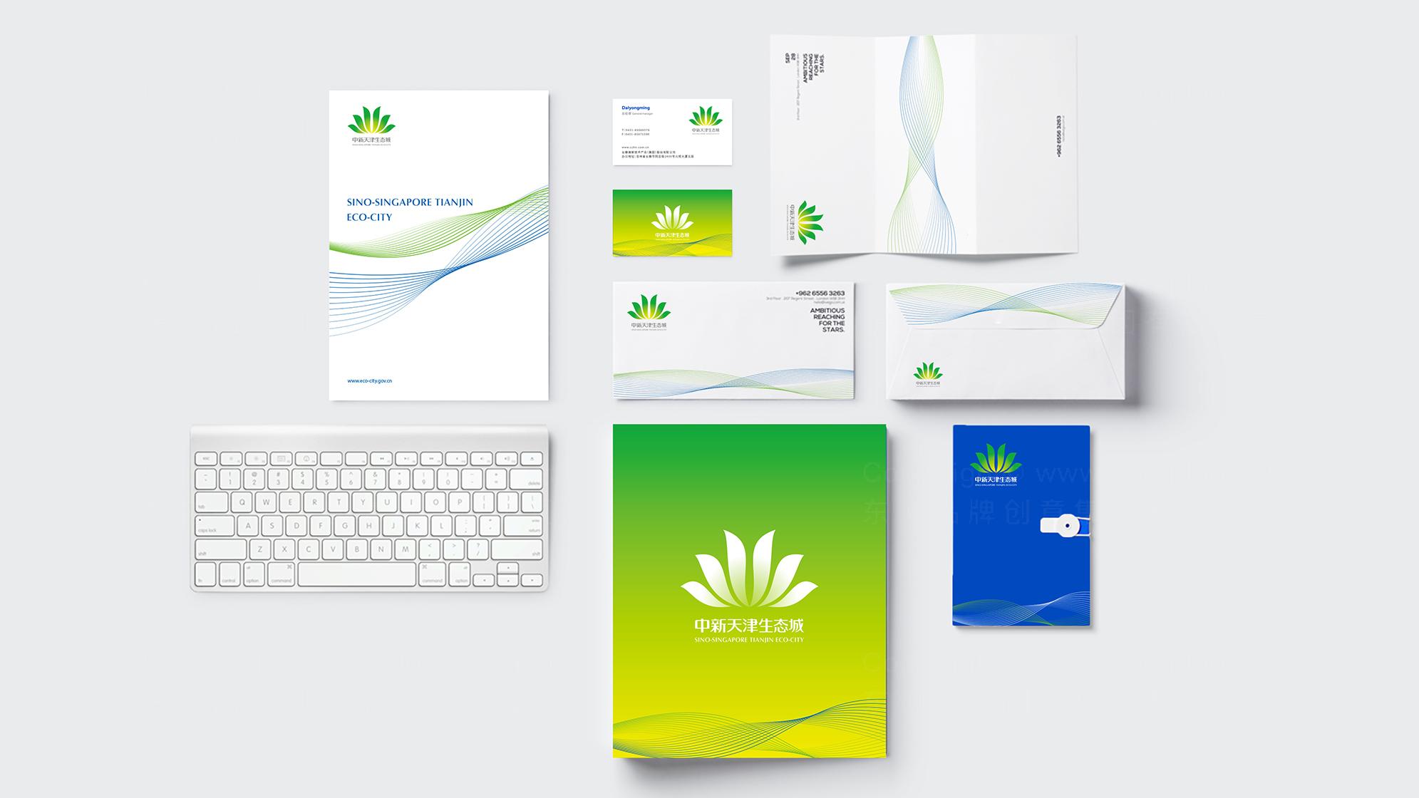 天津中新生态城logo设计、vi设计