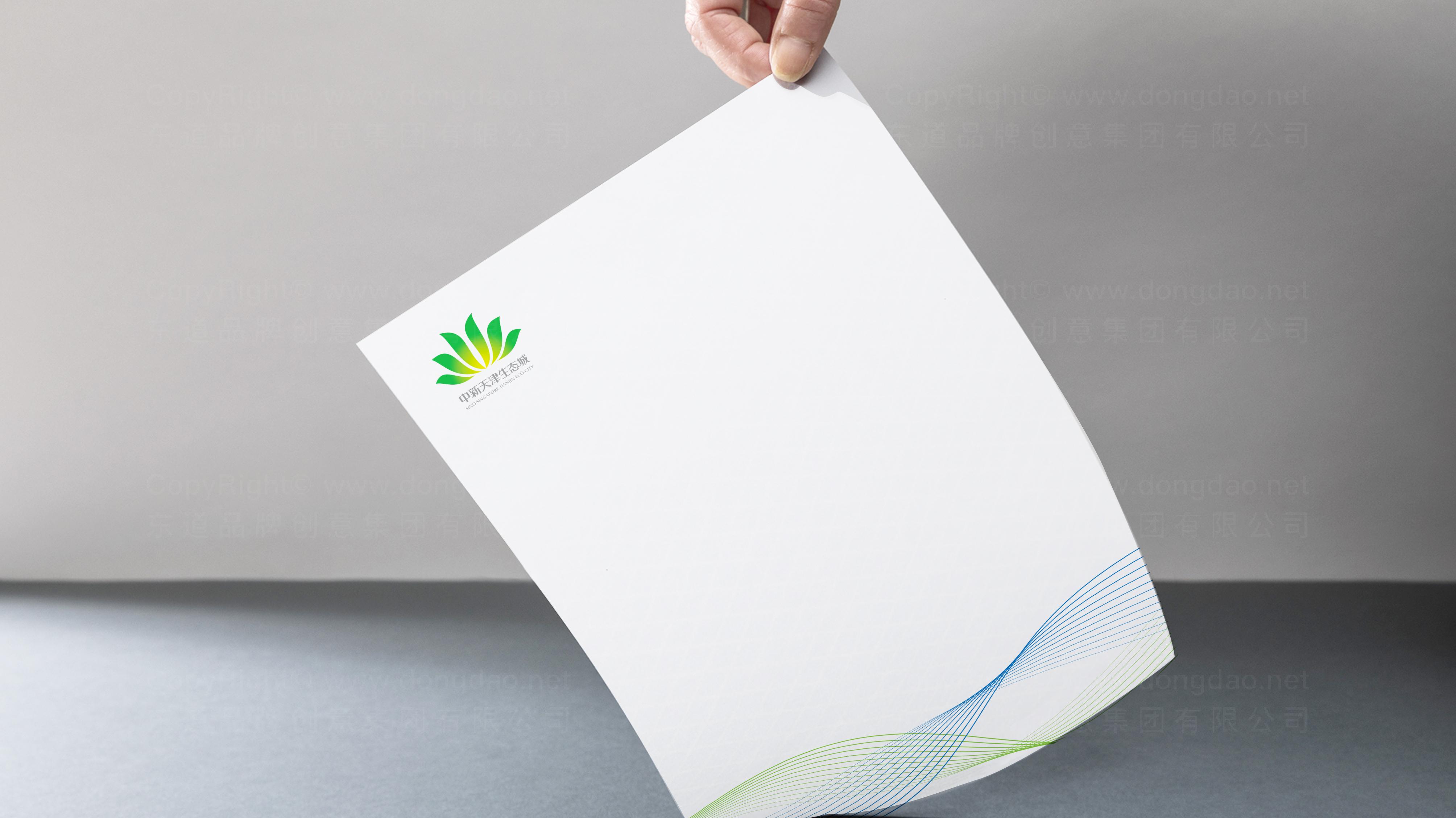 天津中新生态城logo设计、vi设计应用