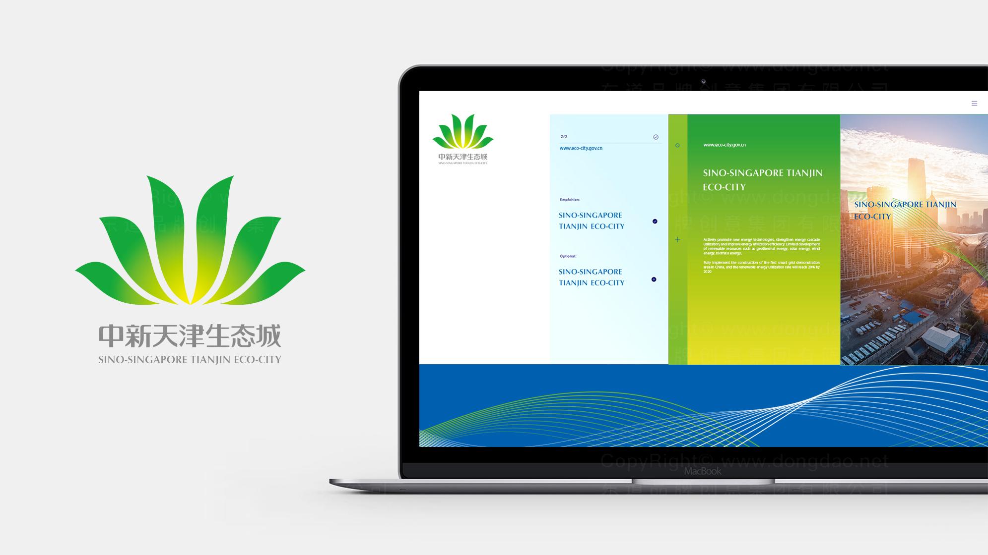天津中新生态城logo设计、vi设计应用场景_2