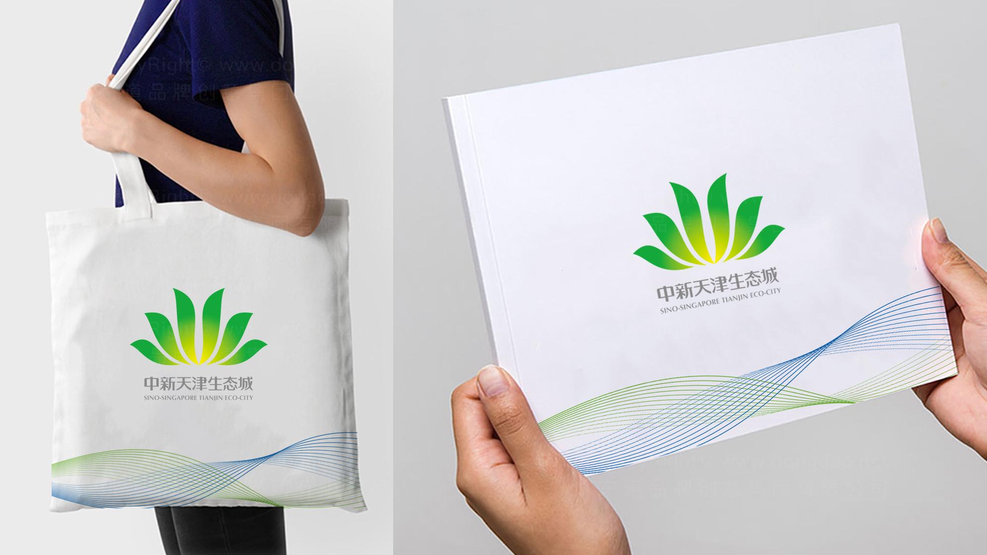 天津中新生态城logo设计、vi设计应用场景_3