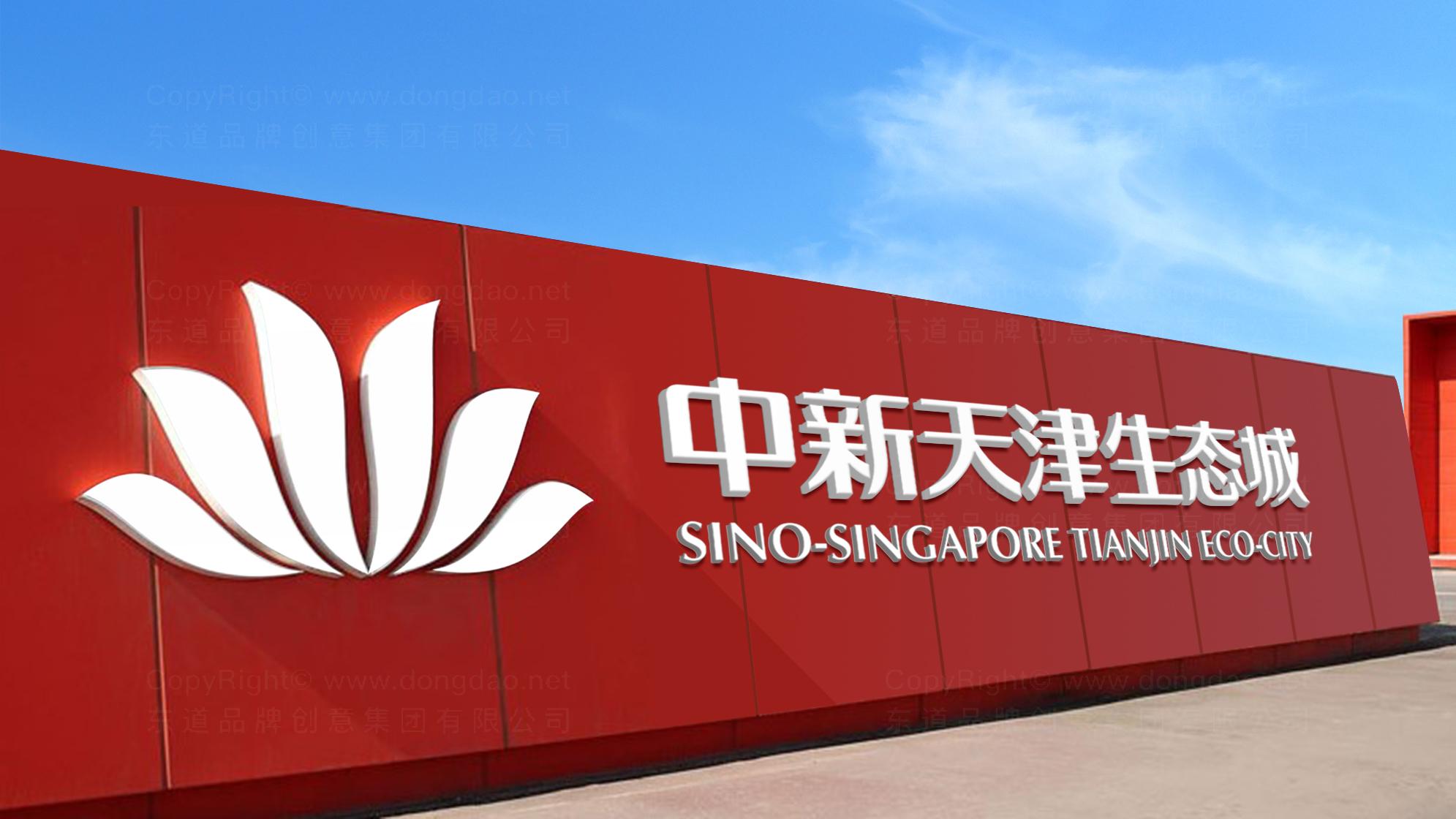天津中新生态城logo设计、vi设计应用场景_5