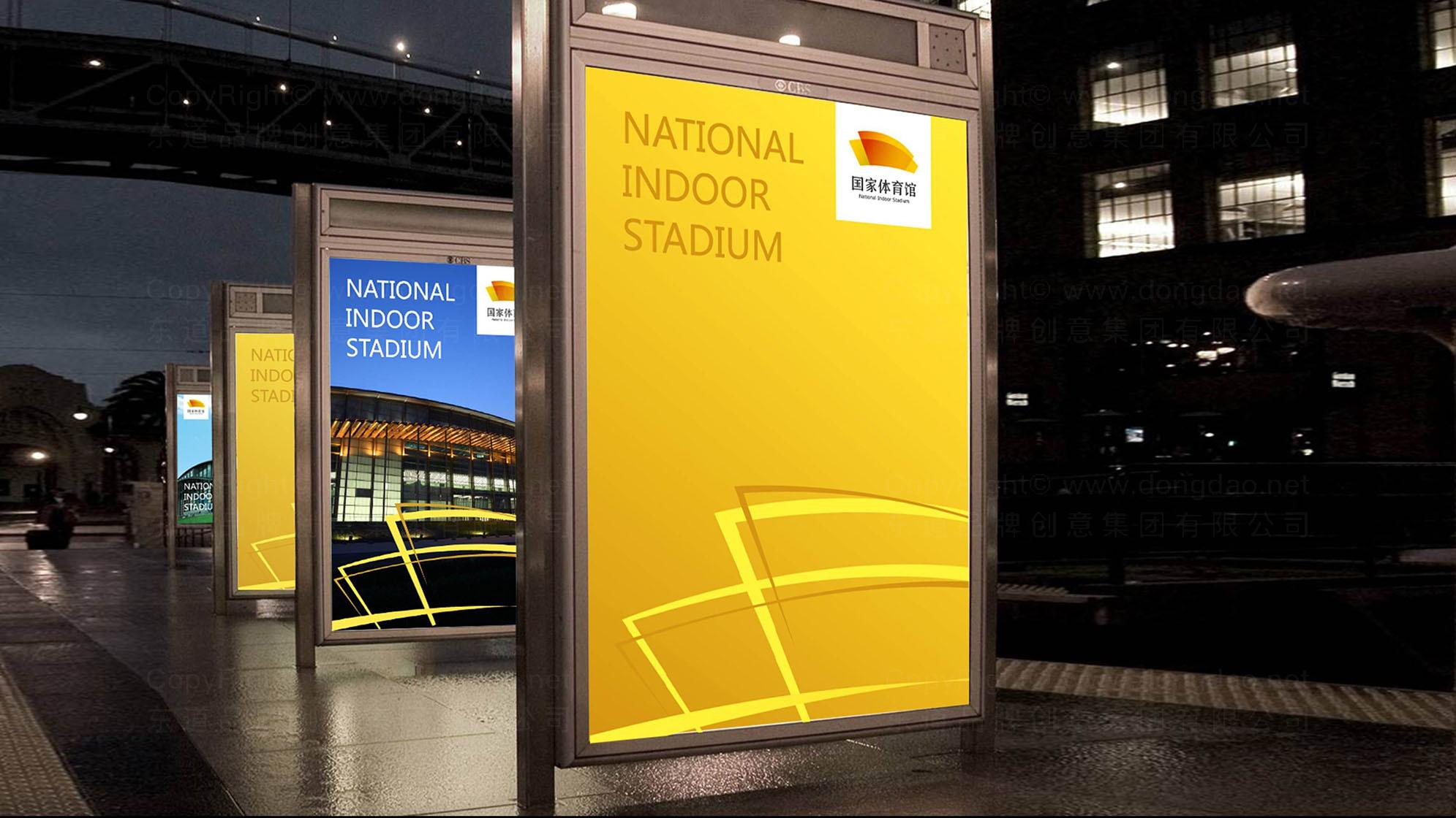 国家体育馆LOGO设计、VI设计应用场景_1