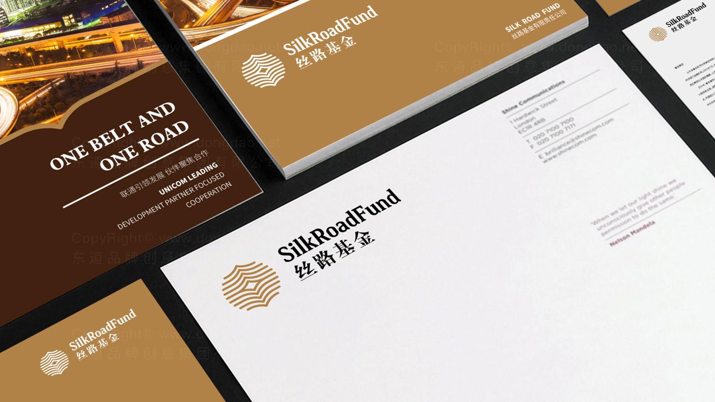 丝路基金公司logo设计、vi设计应用场景_5
