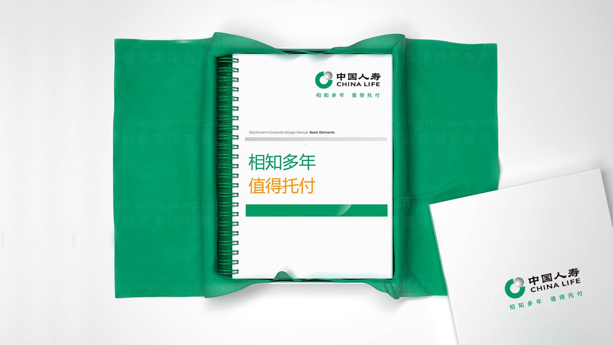 中国人寿保险公司logo设计、vi设计应用场景_6