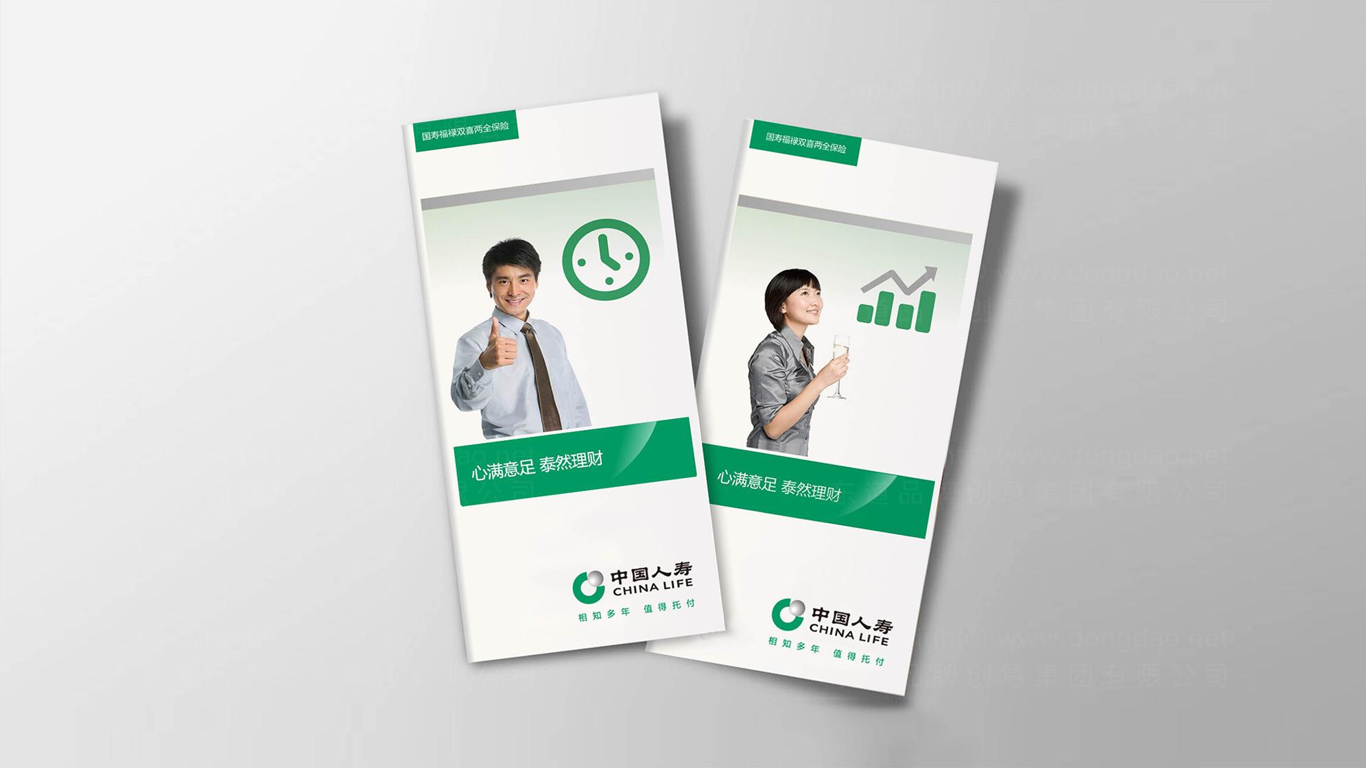 中国人寿保险公司logo设计、vi设计应用场景_8