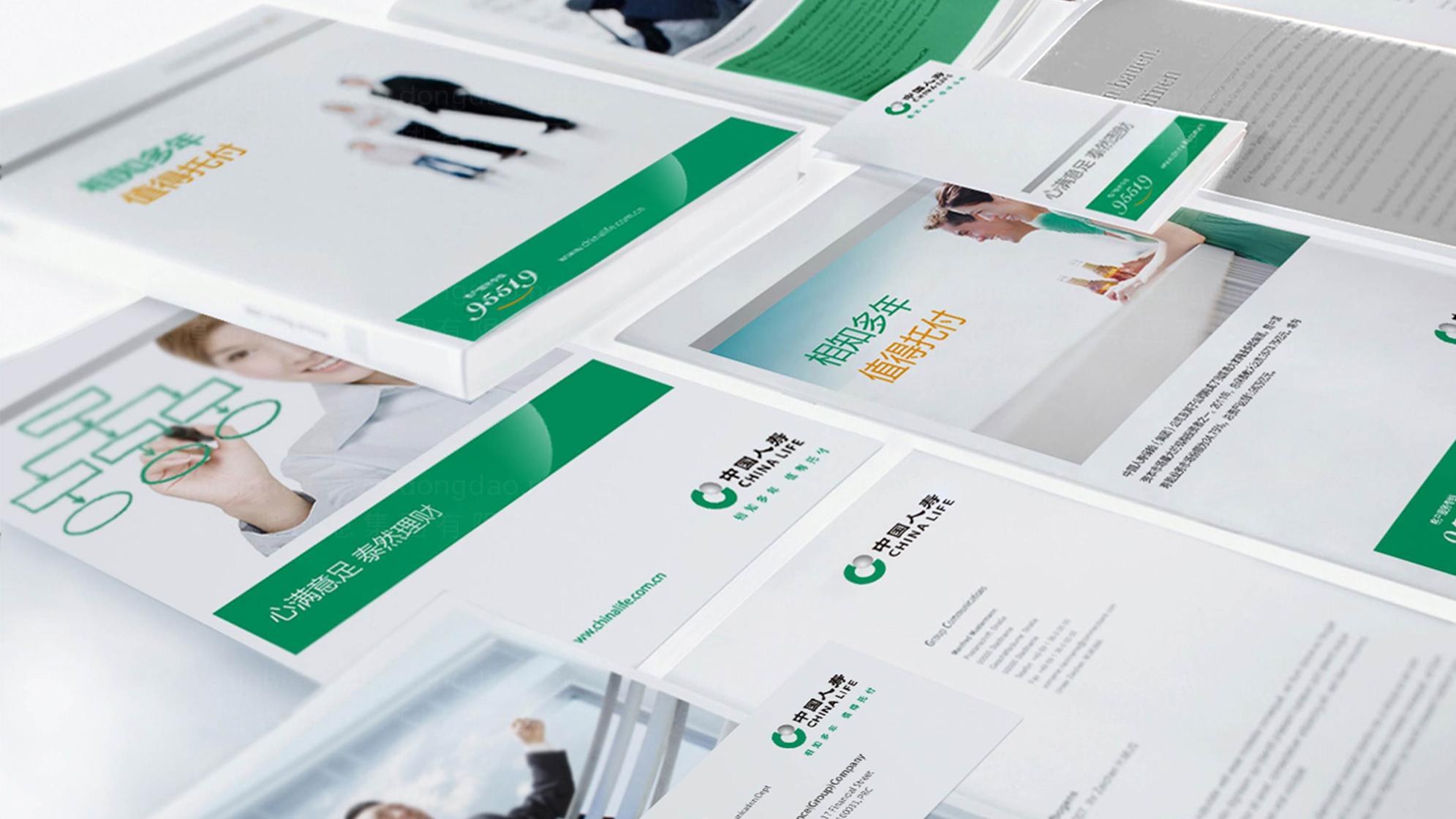 中国人寿保险公司logo设计、vi设计应用场景_9