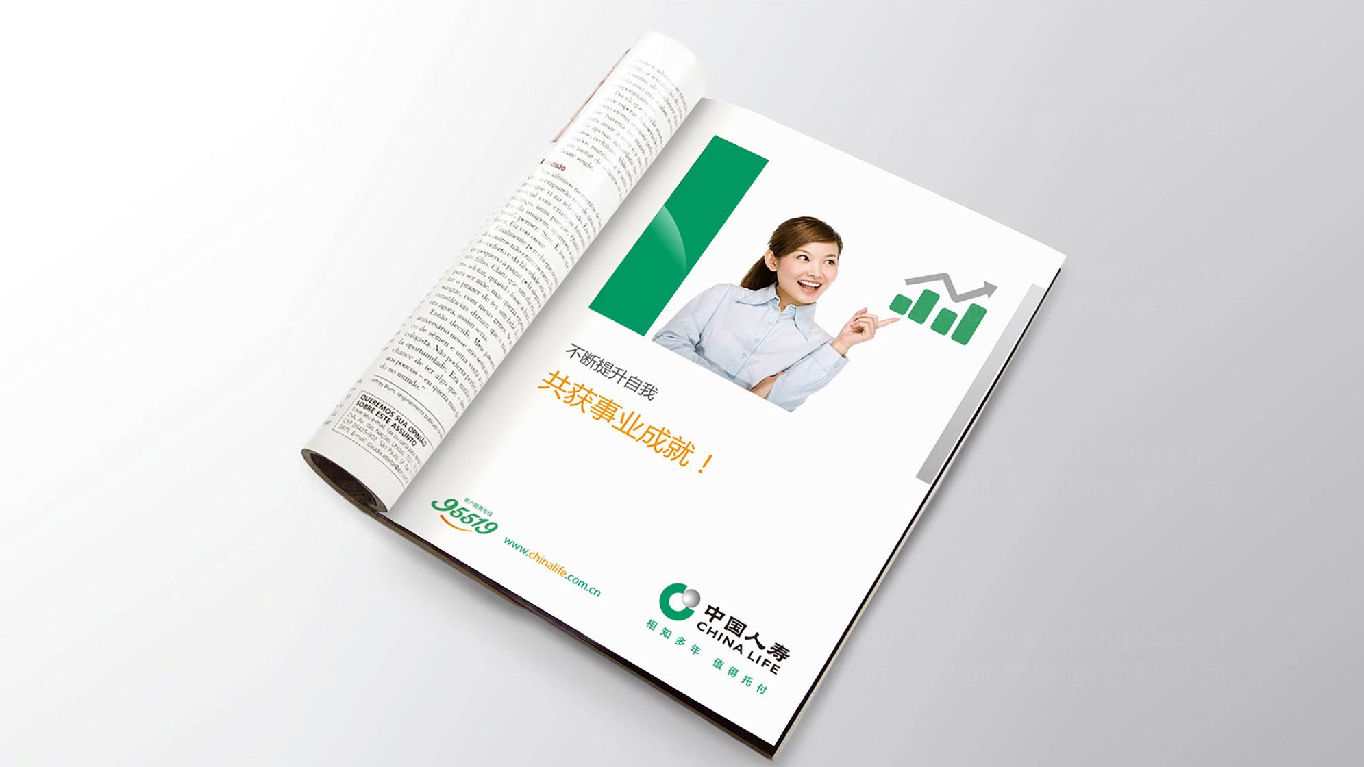 中国人寿保险公司logo设计、vi设计应用场景_12