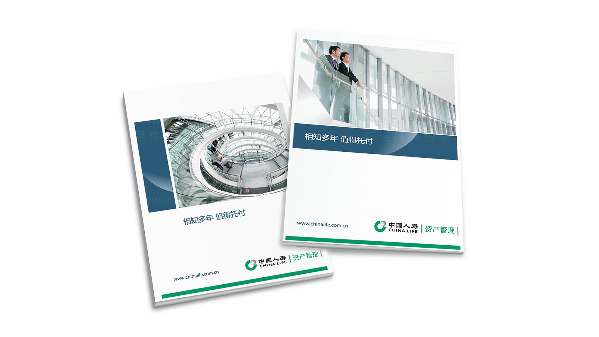 中国人寿保险公司logo设计、vi设计应用场景_13
