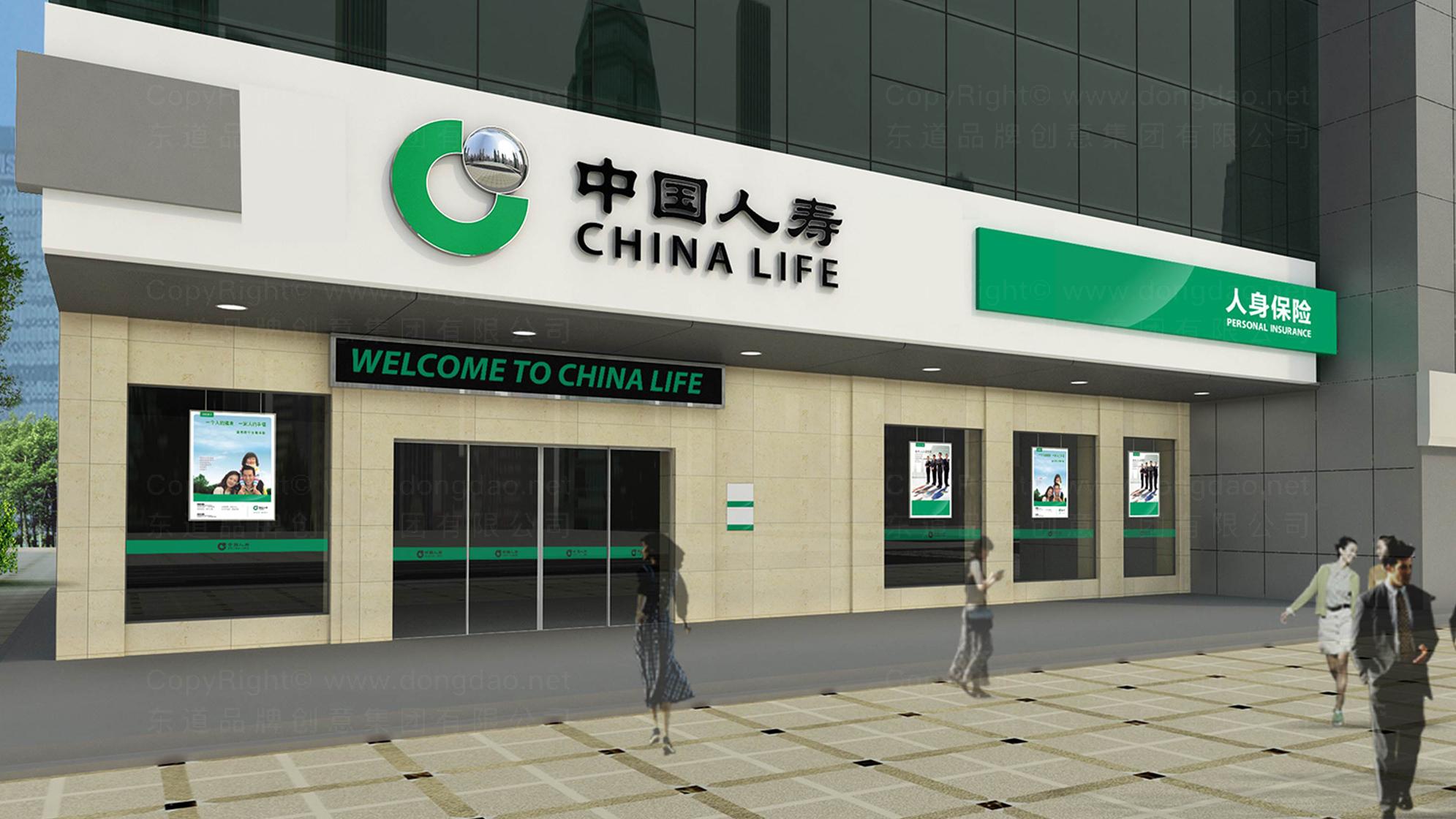 中国人寿保险公司logo设计、vi设计应用场景_15