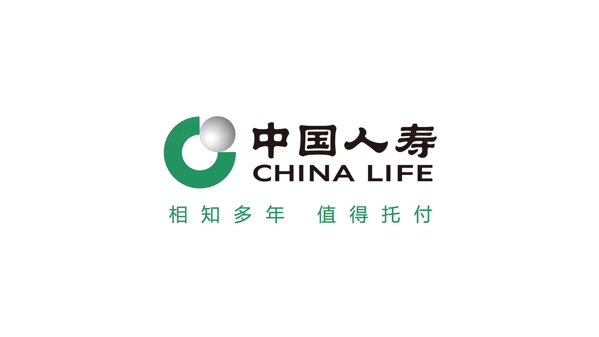 中国人寿保险公司logo设计、vi设计