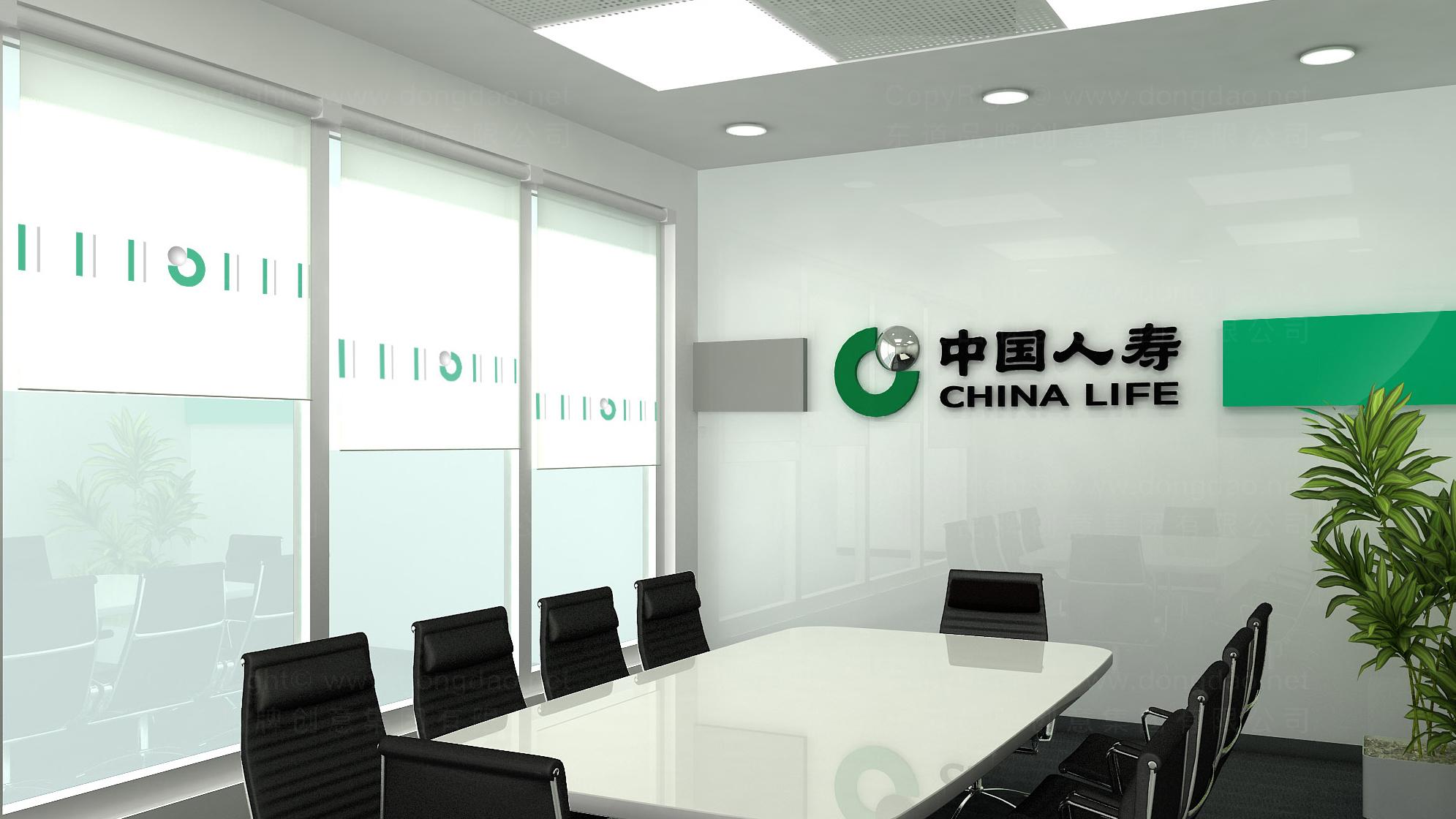 中国人寿保险公司logo设计、vi设计应用场景_17