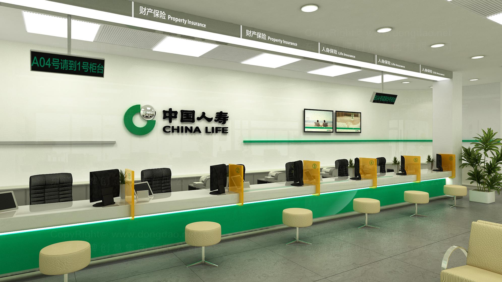 中国人寿保险公司logo设计、vi设计应用场景_18