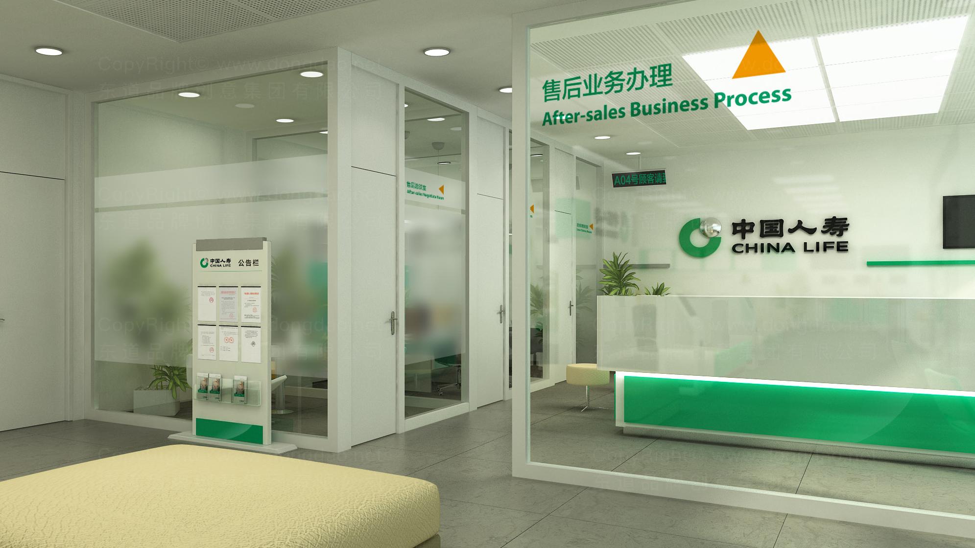 中国人寿保险公司logo设计、vi设计应用场景_19