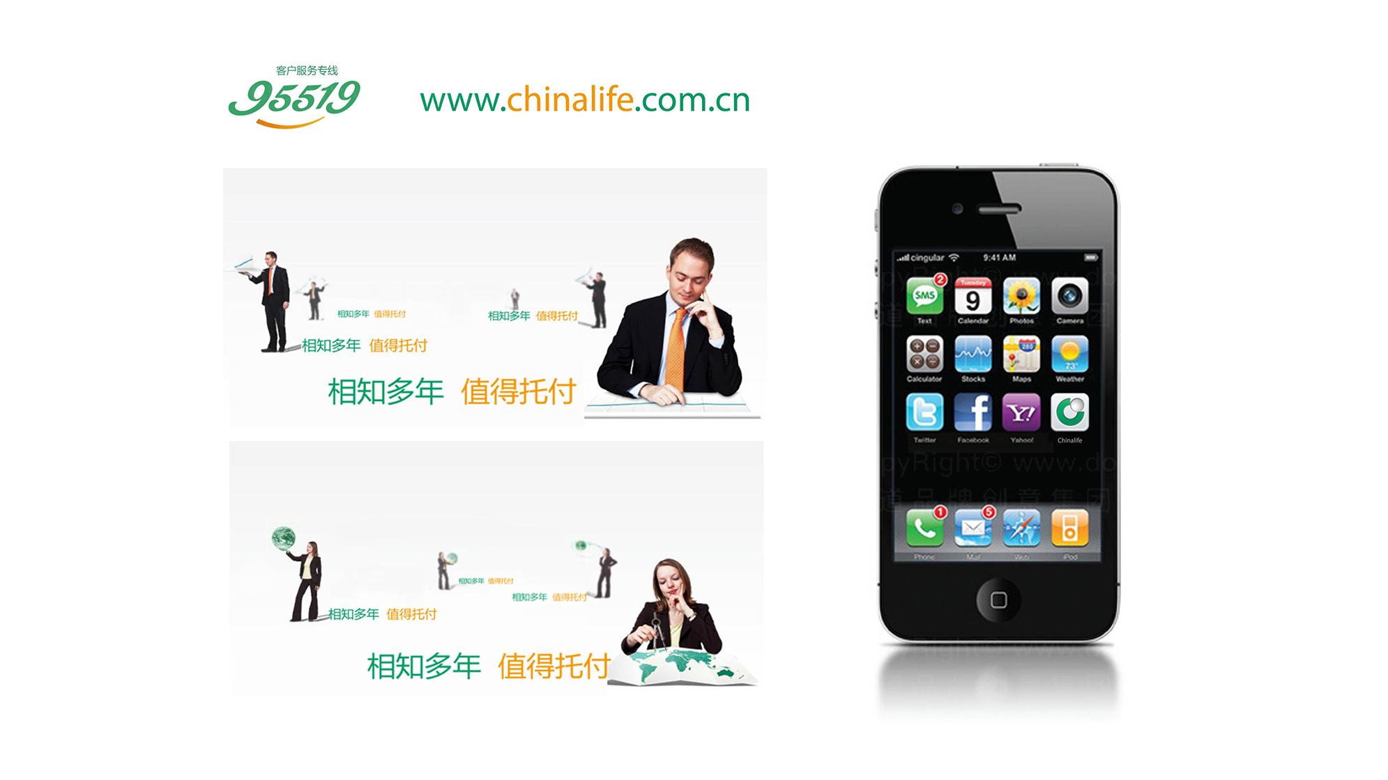 中国人寿保险公司logo设计、vi设计应用场景