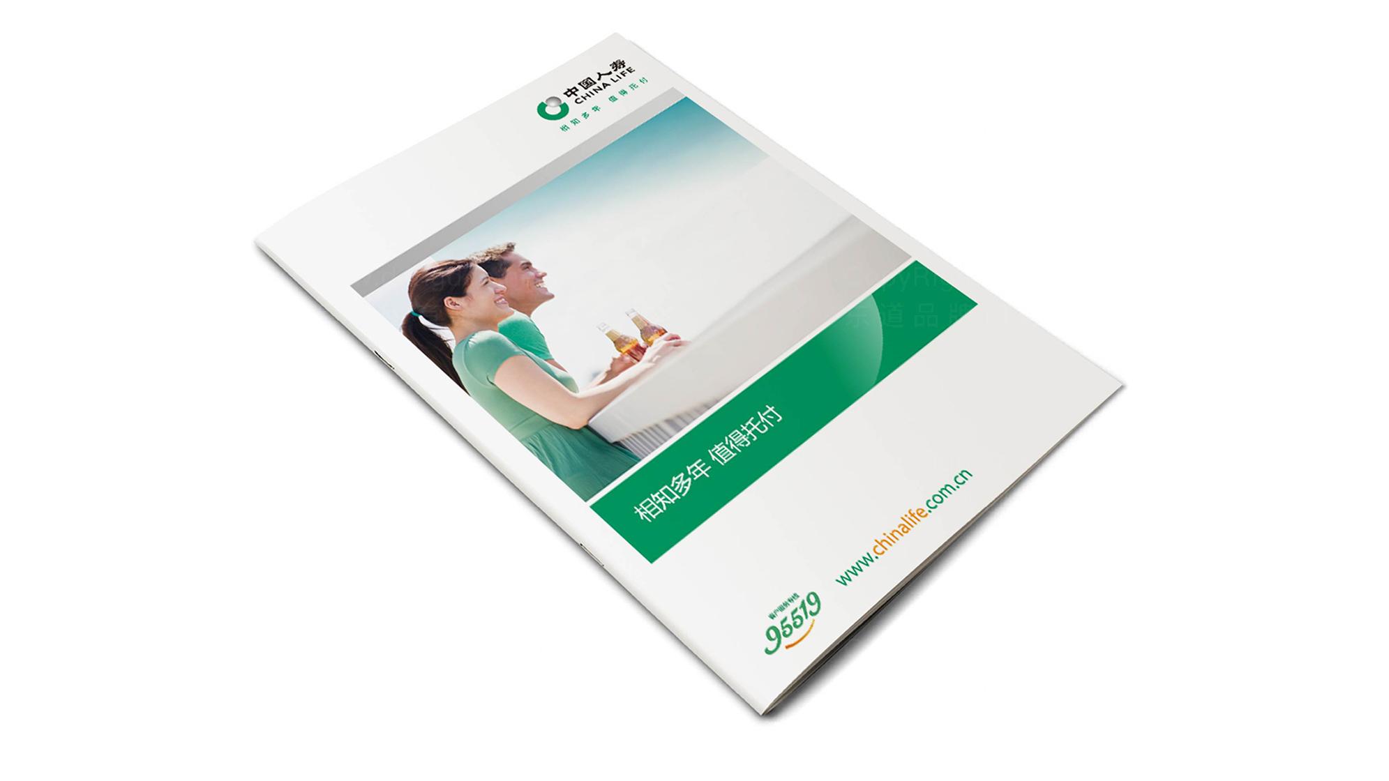中国人寿保险公司logo设计、vi设计应用场景_1