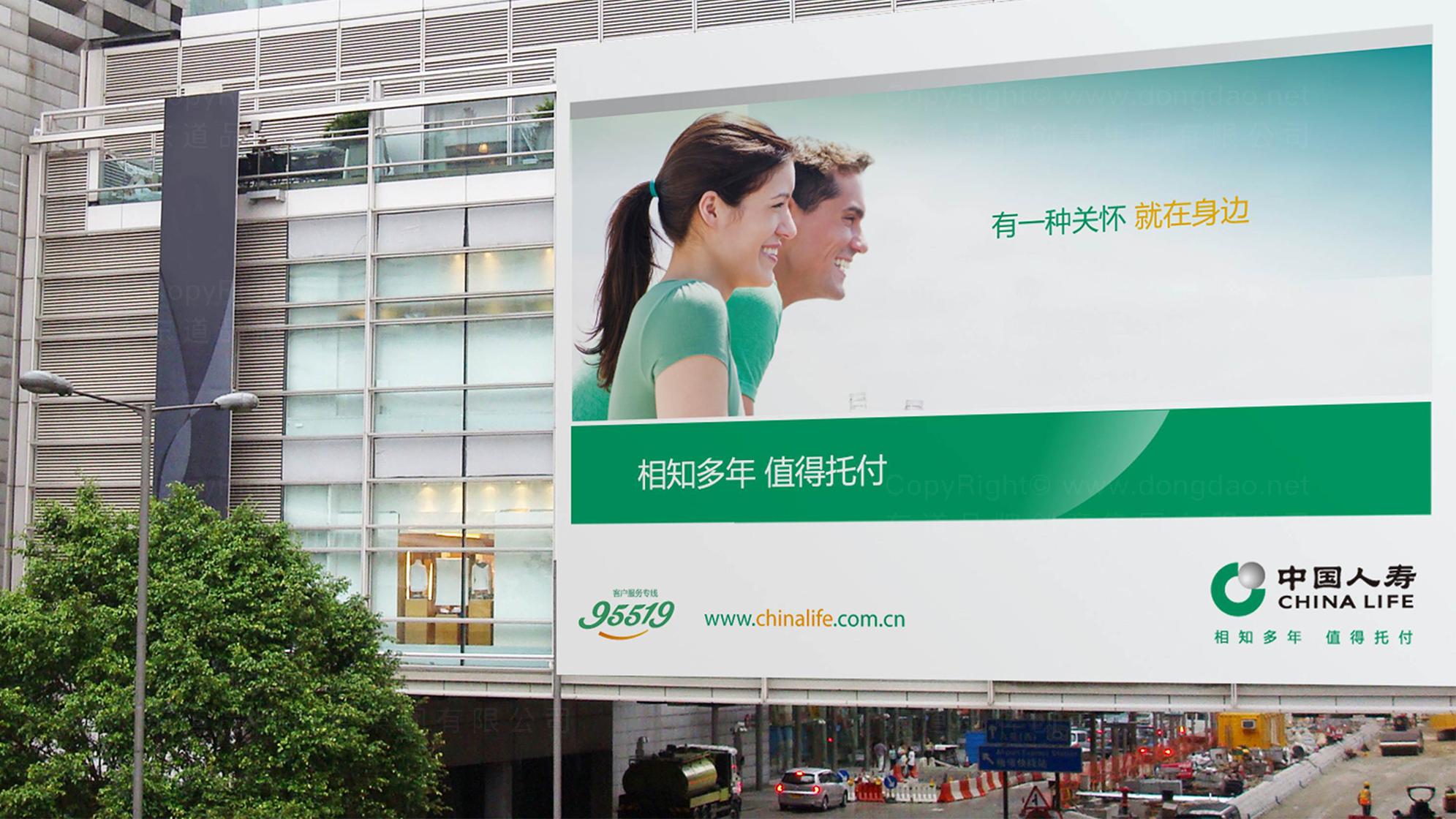中国人寿保险公司logo设计、vi设计应用场景_2