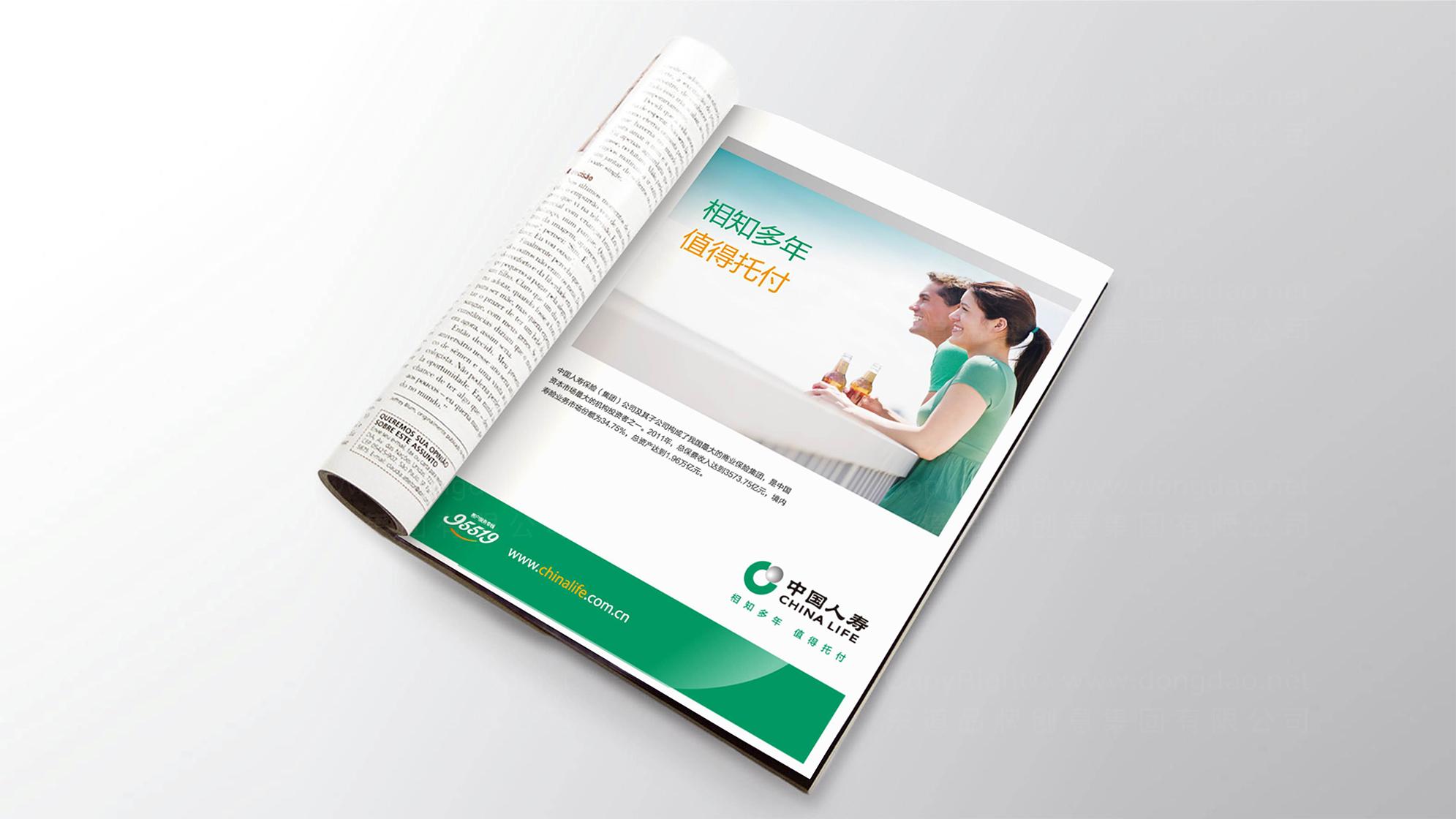中国人寿保险公司logo设计、vi设计应用场景_5