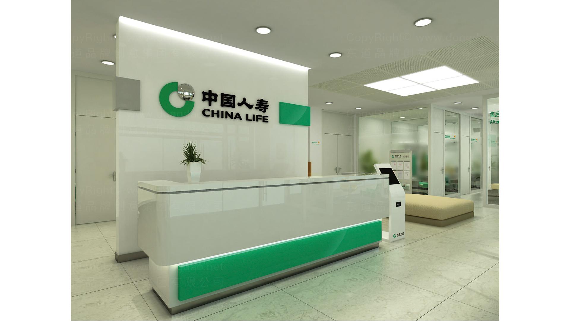 中国人寿保险公司SI设计应用场景_1