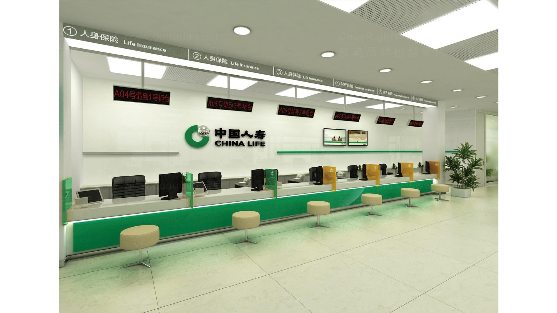 中国人寿保险公司SI设计应用场景_2