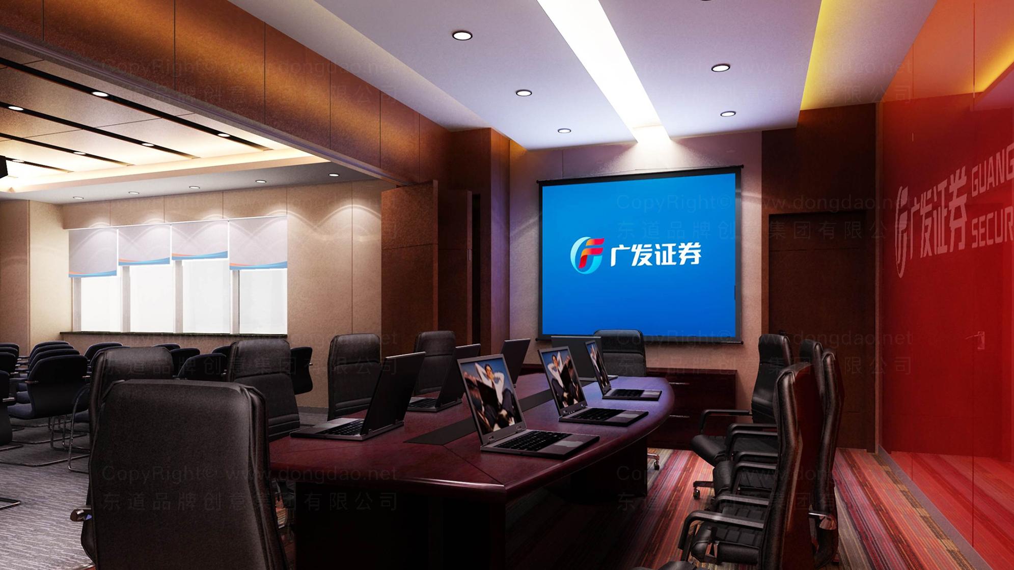 广发证券公司logo设计、vi设计应用场景_11