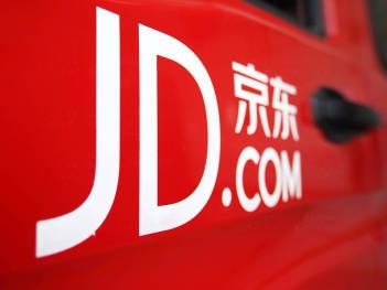 品牌设计logo设计、vi设计京东品牌设计方案