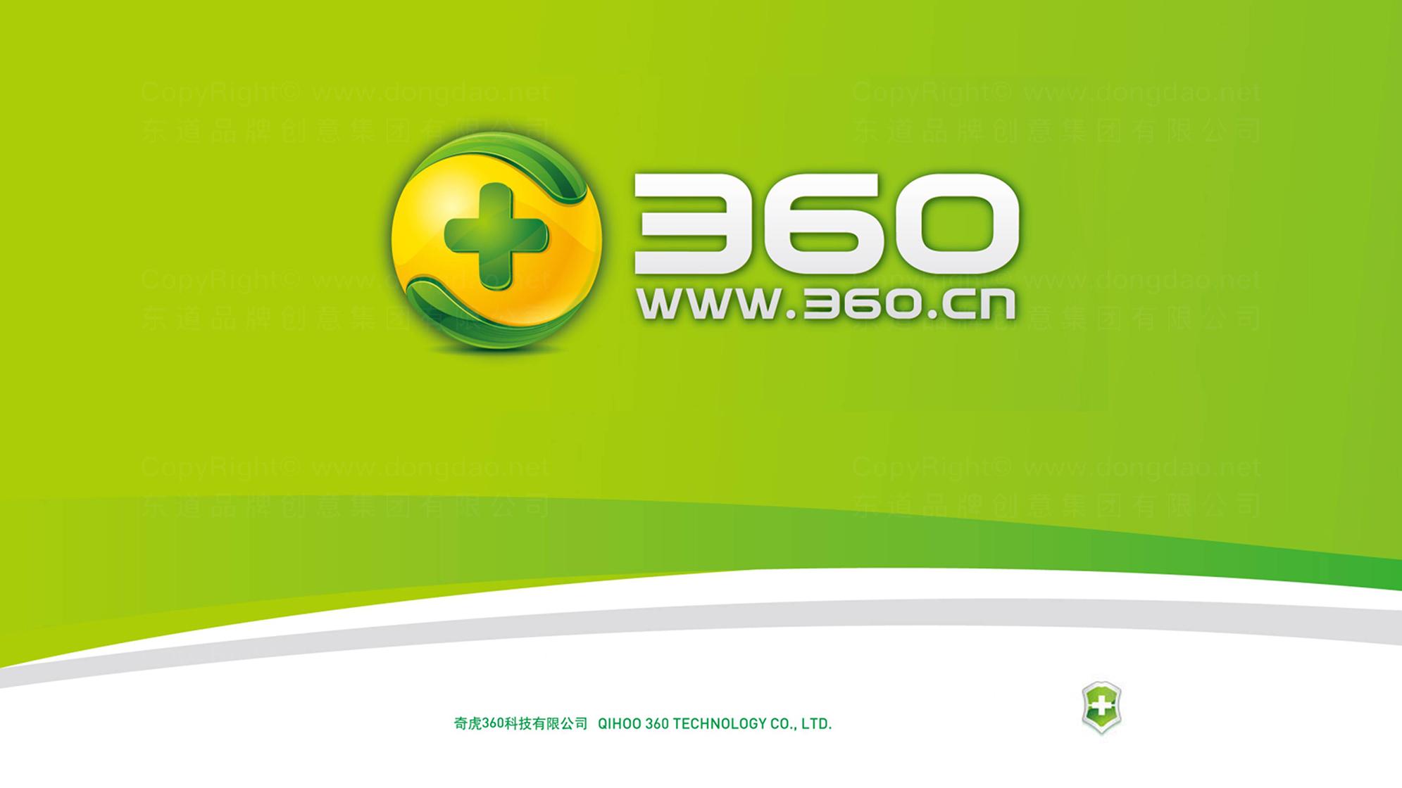 360安全中心logo设计
