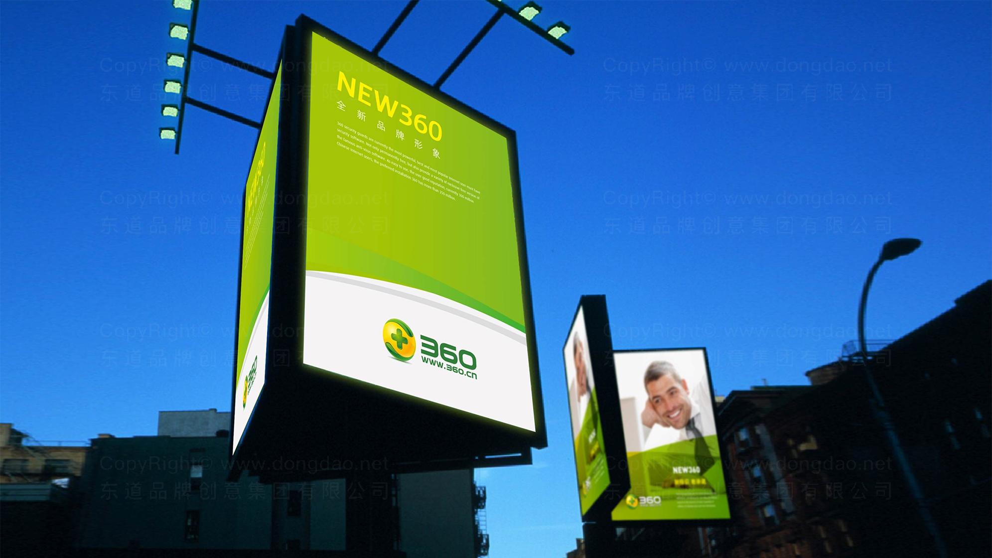 品牌设计360安全中心LOGO&VI设计应用场景_4