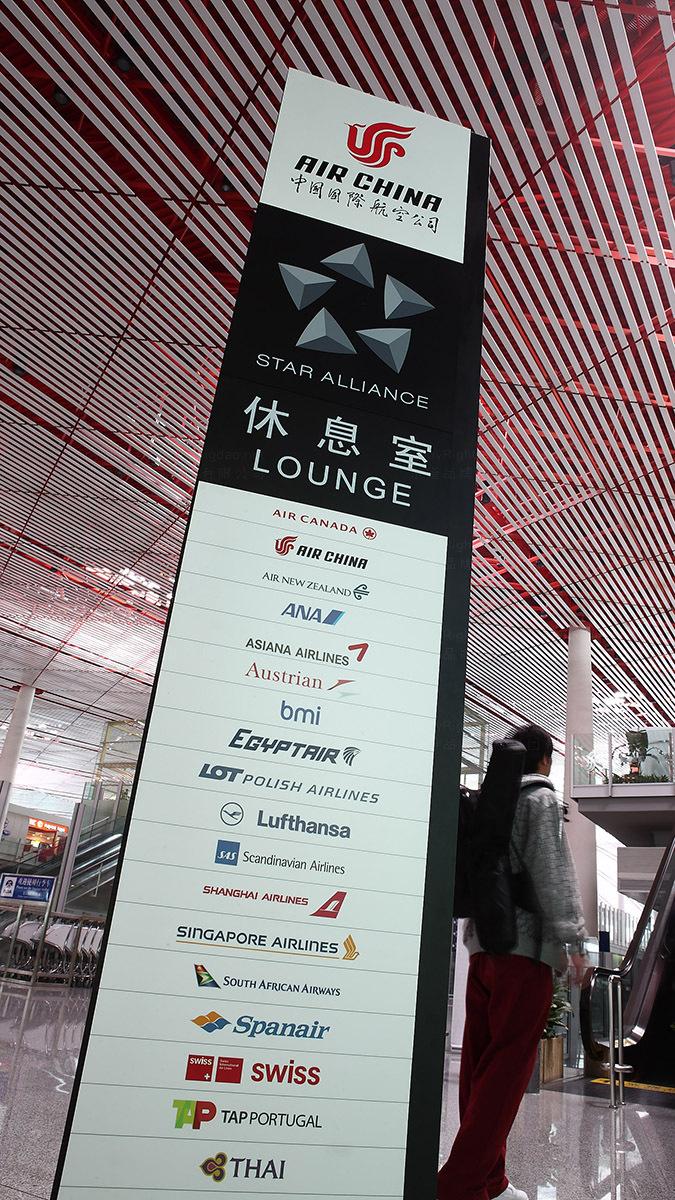 航空公司导示设计应用场景_1