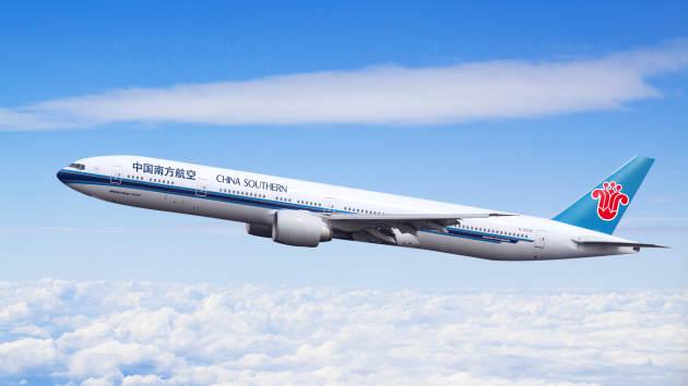 航空公司vi設計