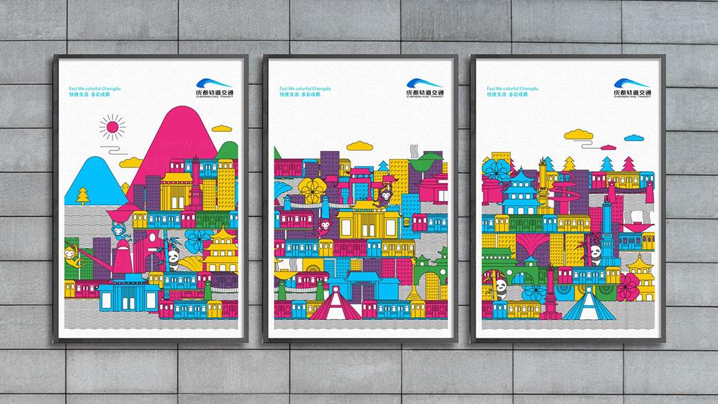 旅游文化专列视觉设计应用场景_2