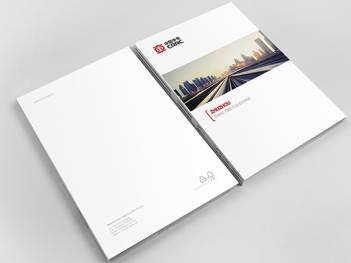 视觉传达中国中车画册设计应用场景_2