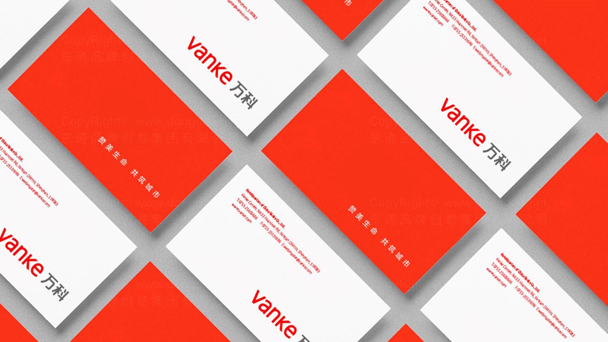 品牌设计万科logo设计、vi设计应用