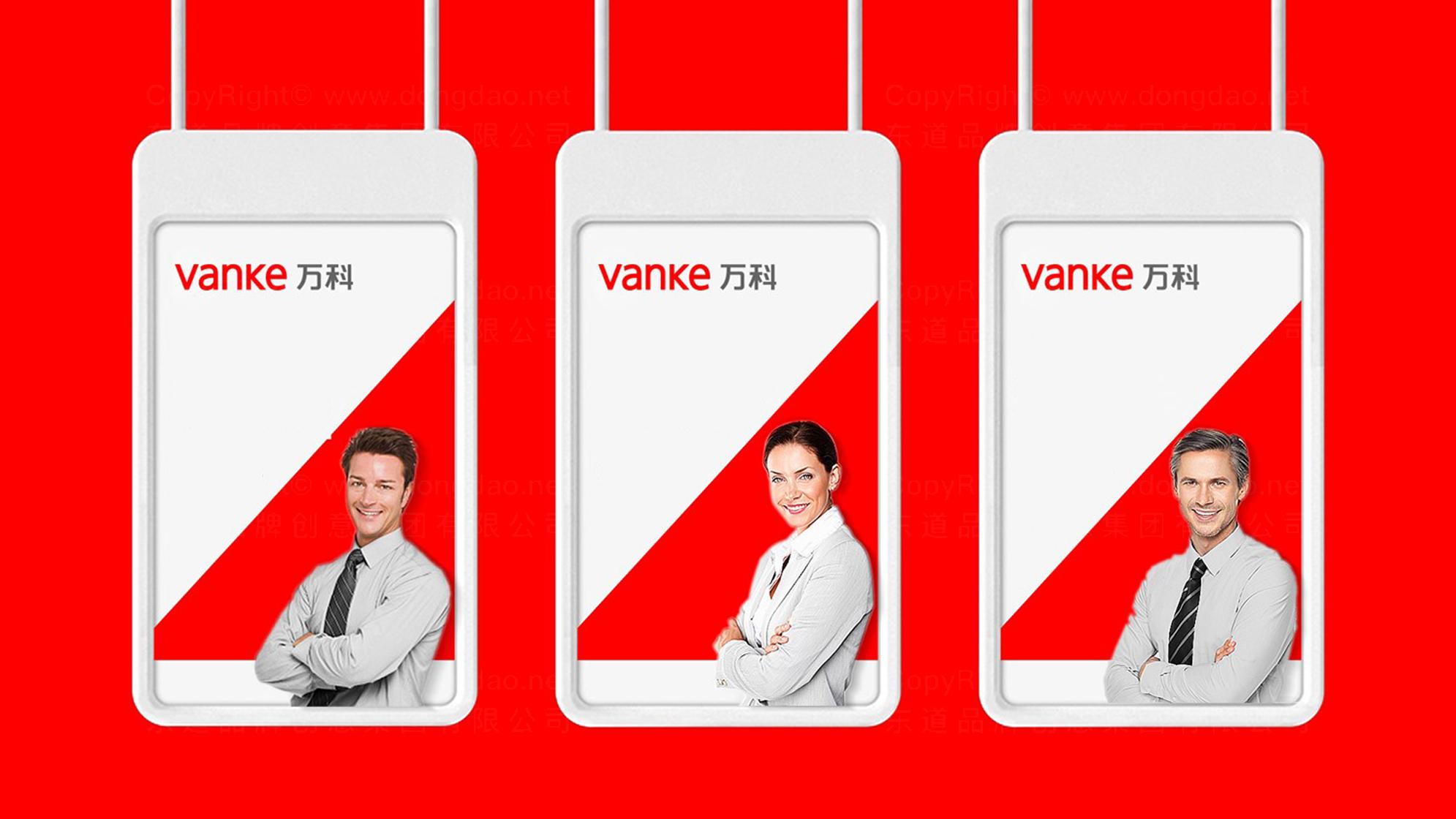 品牌设计万科logo设计、vi设计应用场景_1