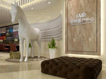 商业空间&导示店面SI设计安邦保险商业空间&导示方案
