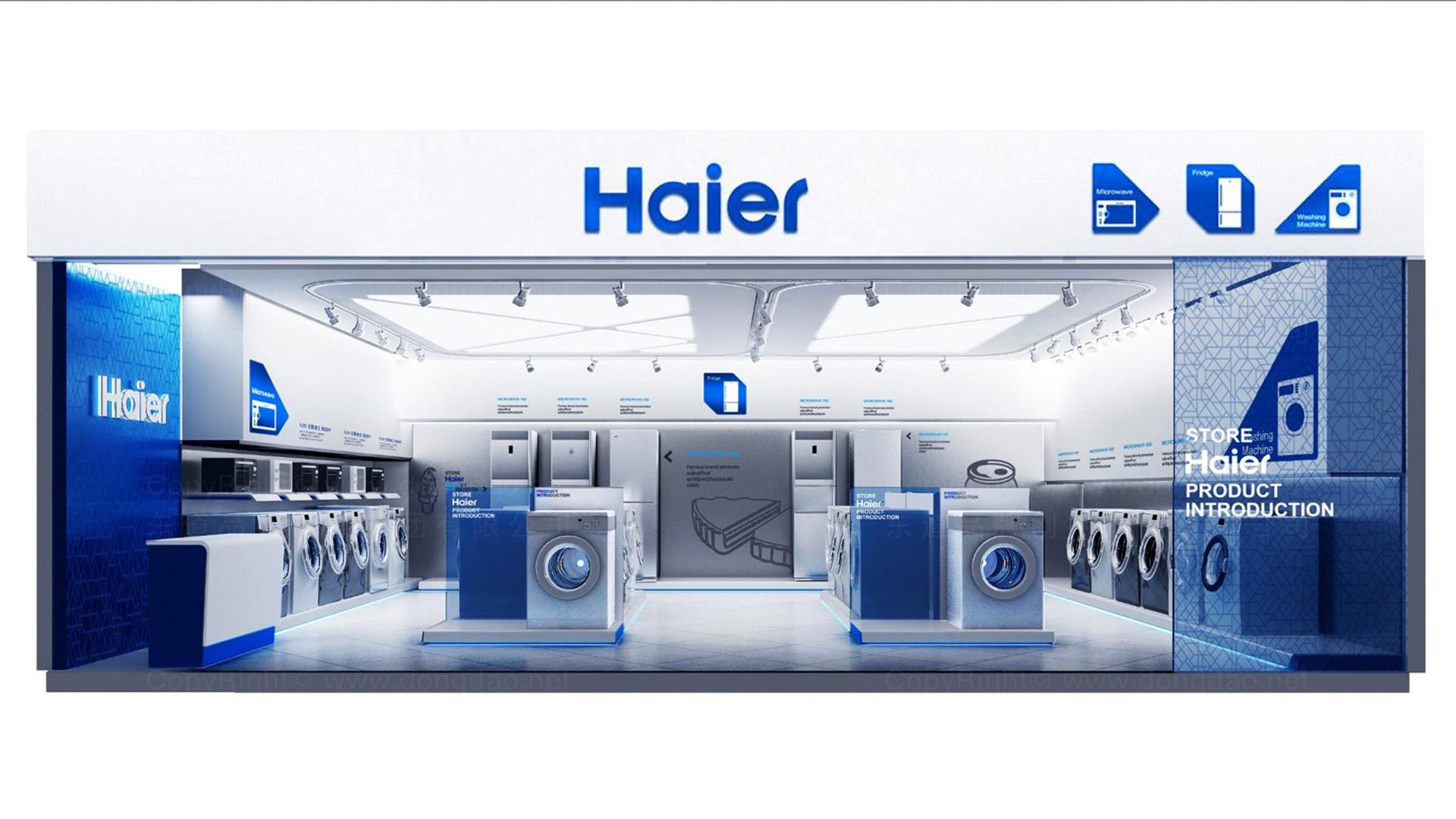 海尔海尔专卖店设计