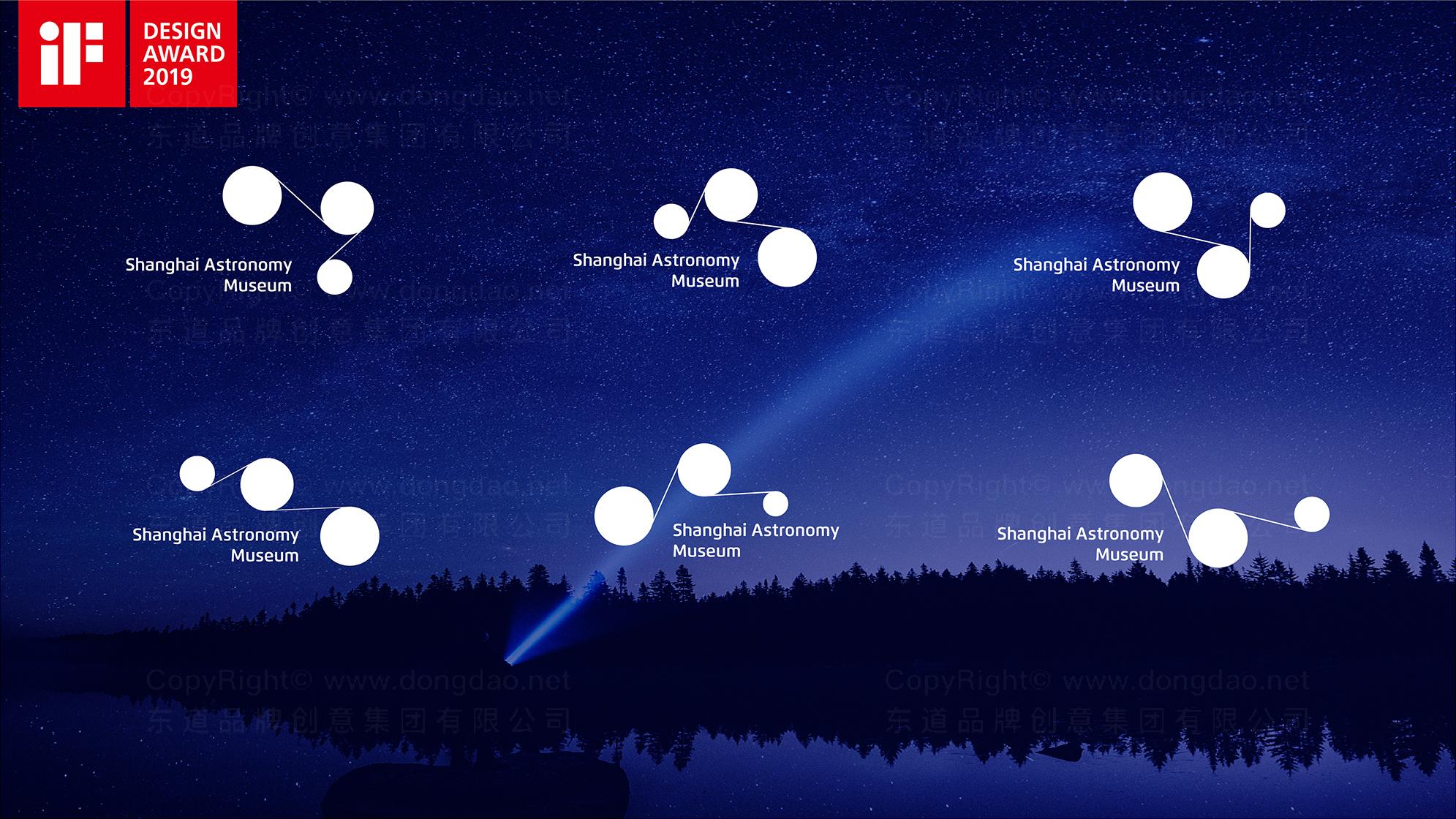 上海天文馆logo设计、vi设计