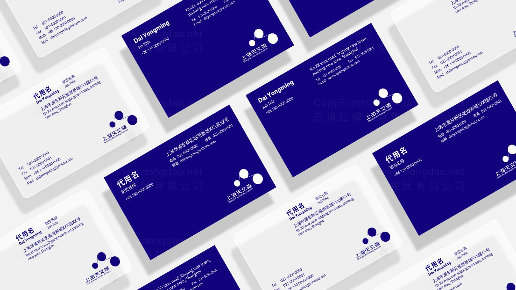 上海天文馆logo设计、vi设计应用