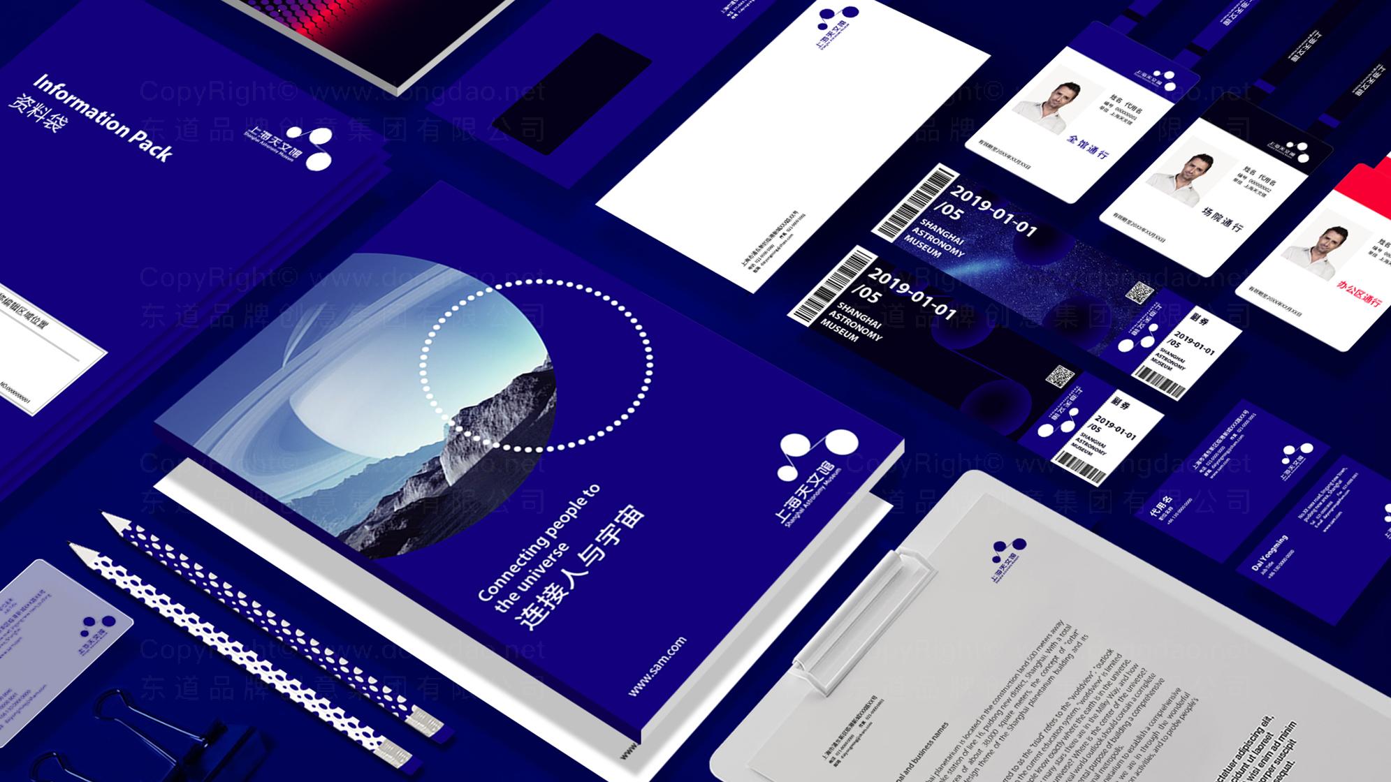 上海天文馆logo设计、vi设计应用场景