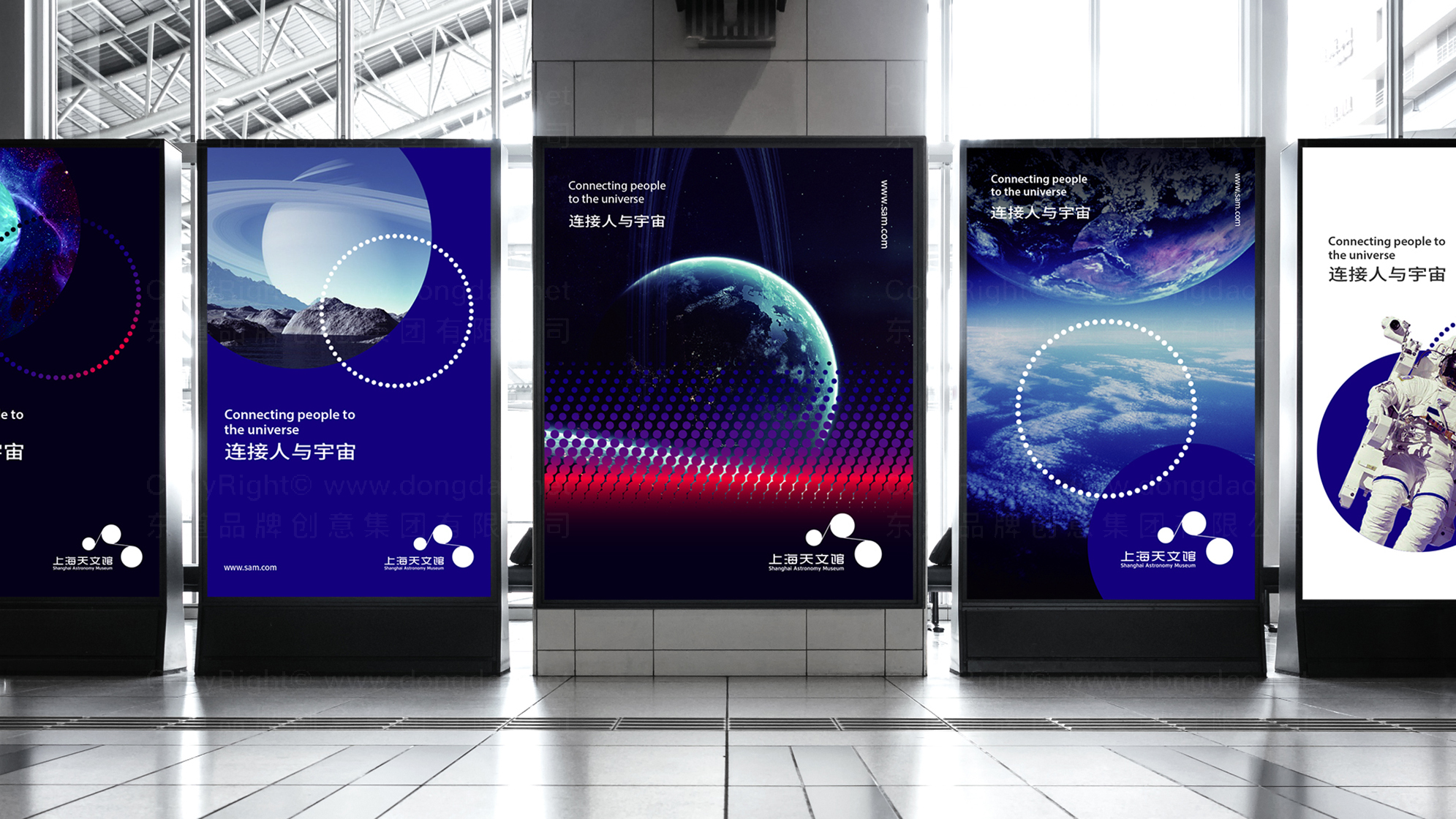 上海天文馆logo设计、vi设计应用场景_3