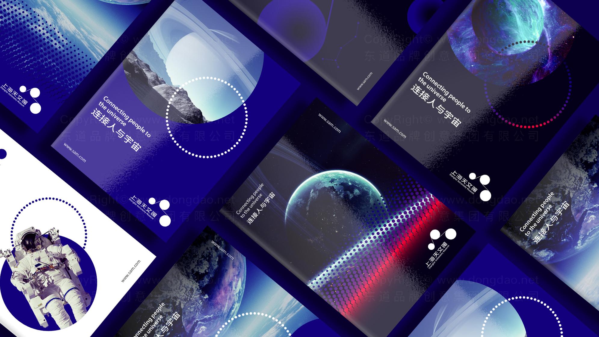 上海天文馆logo设计、vi设计应用场景_4