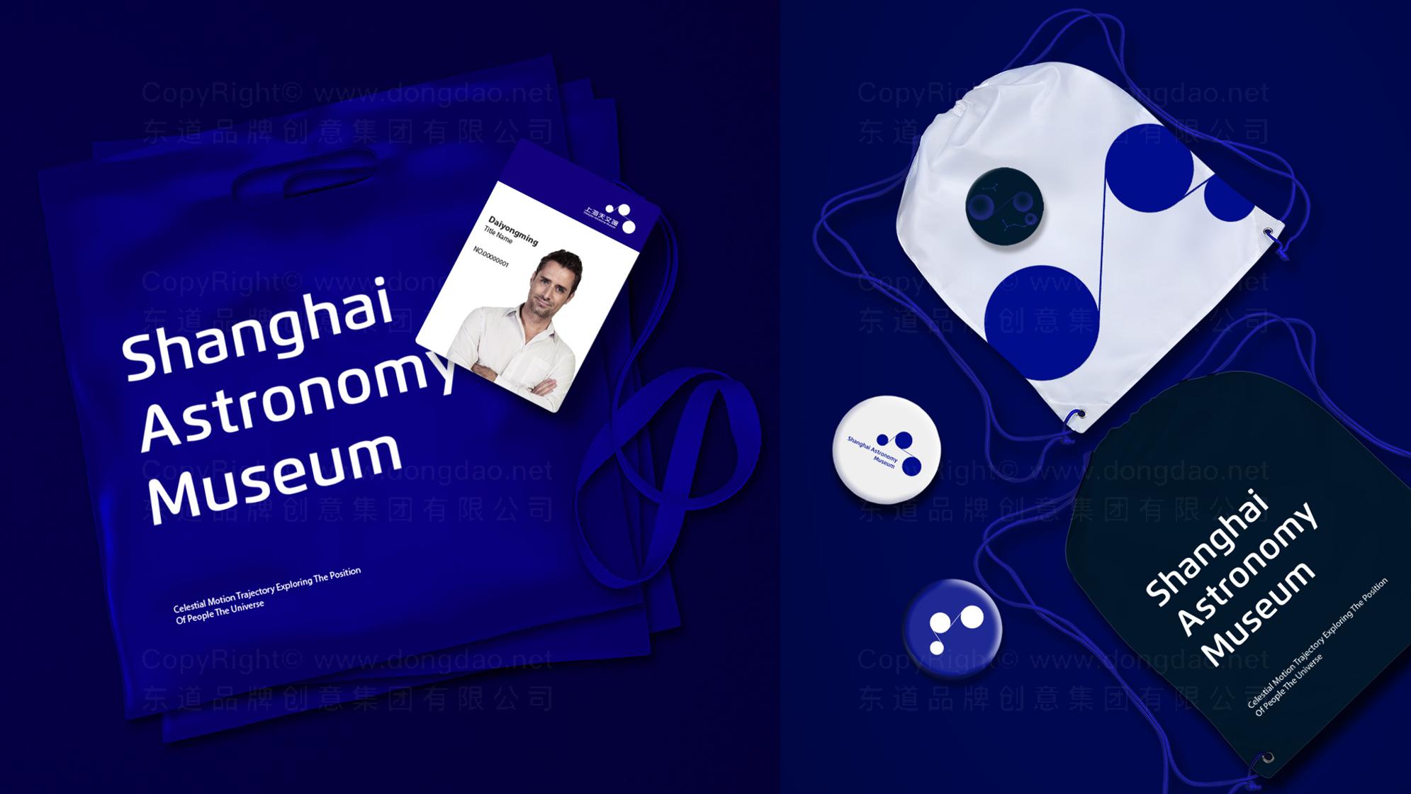 上海天文馆logo设计、vi设计应用场景_5
