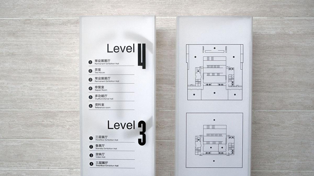 教育科研天津美术馆导示设计