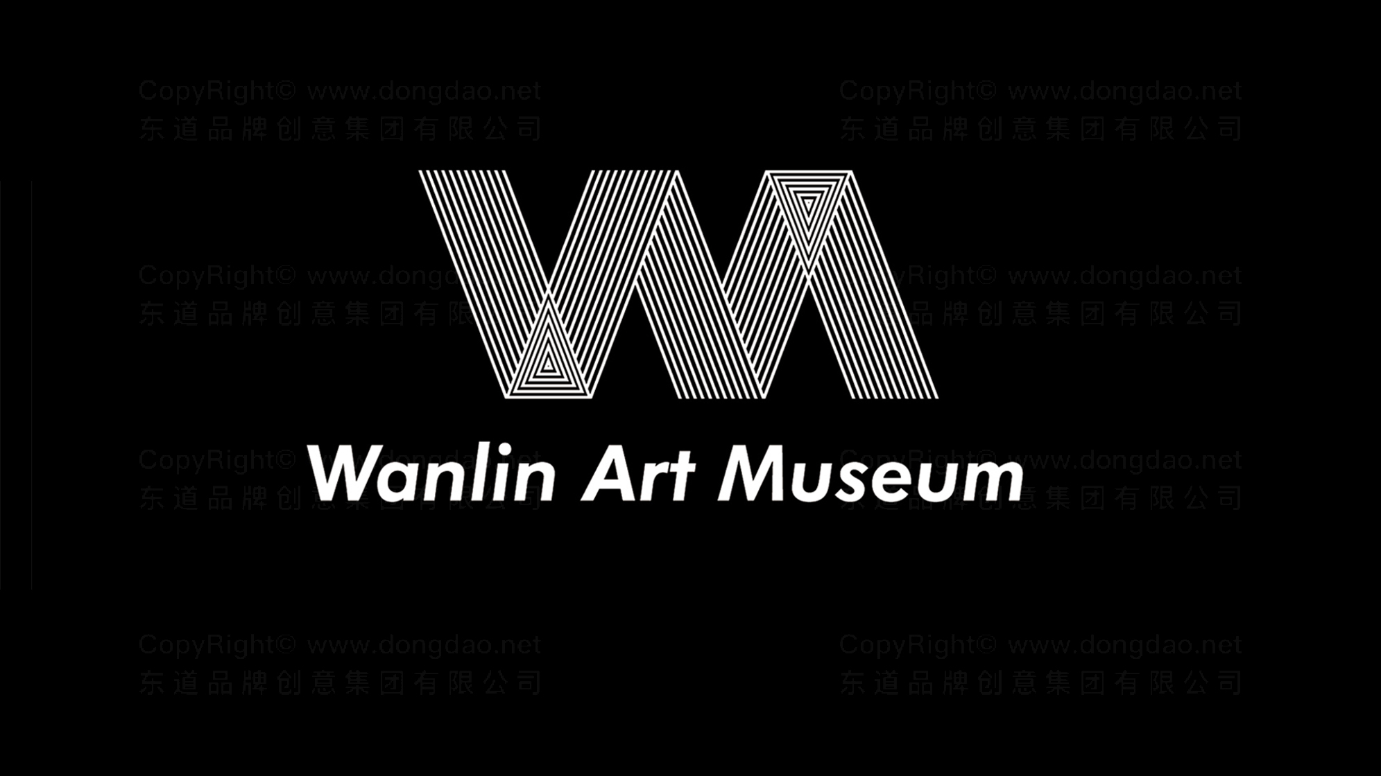 博物馆vi设计