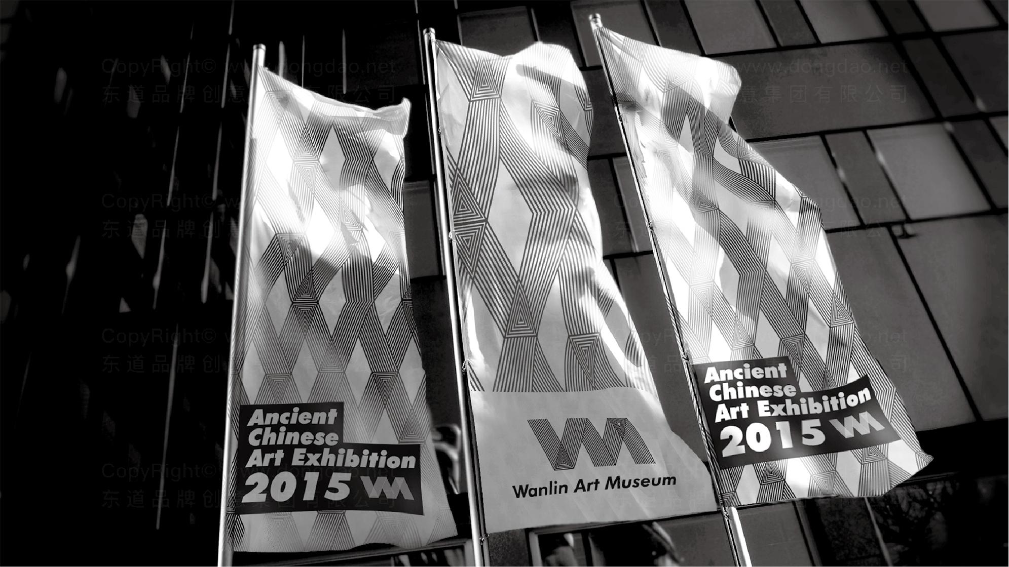 品牌设计武汉大学万林博物馆logo设计、vi设计应用场景_1
