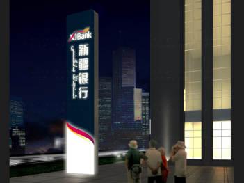 新疆银行si设计