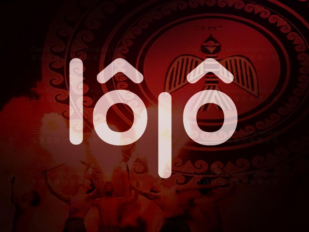 彝族logo文创设计