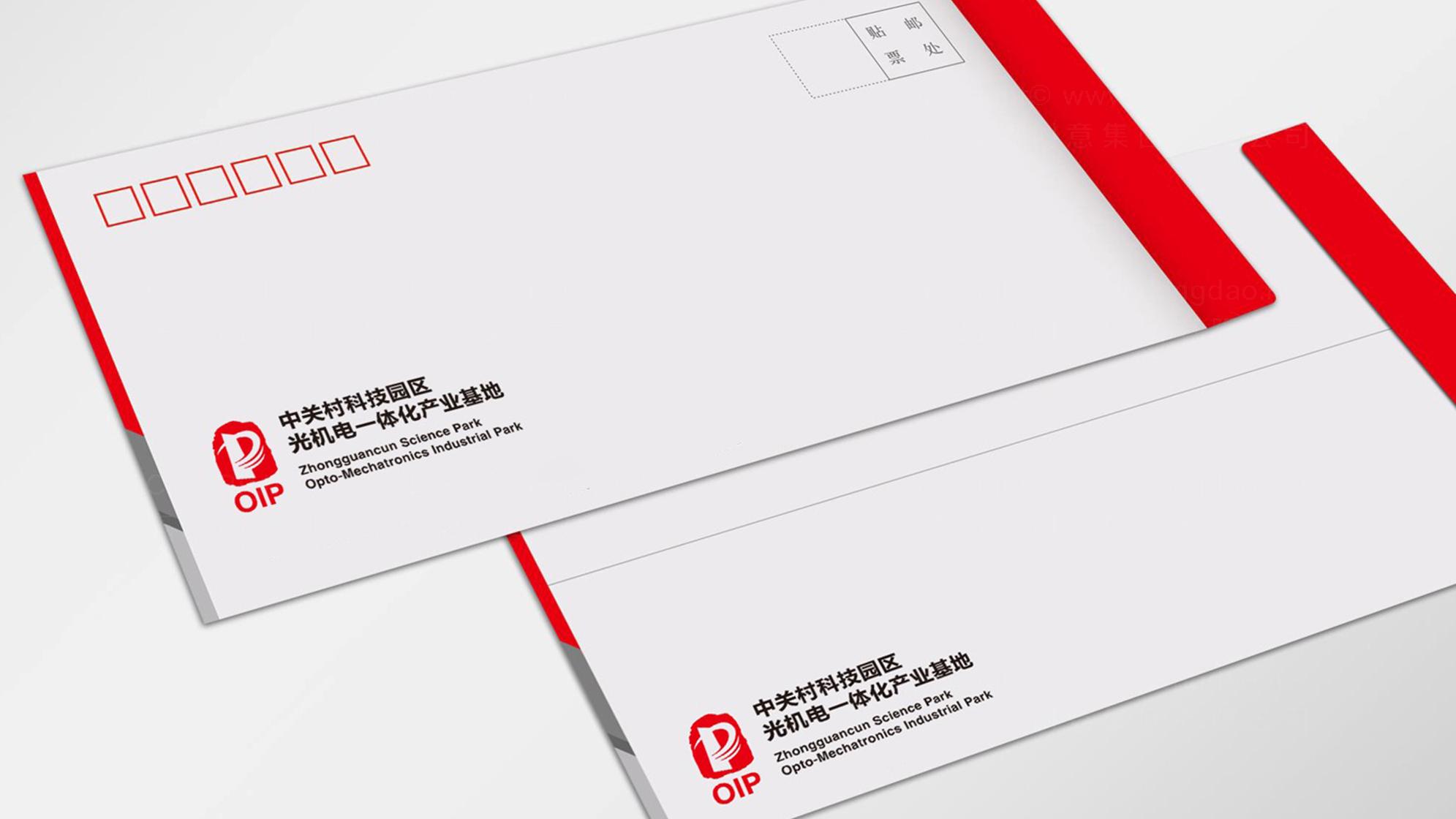 中关村科技园区VI设计应用