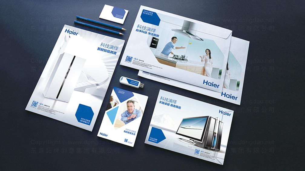 海尔产品广告设计应用