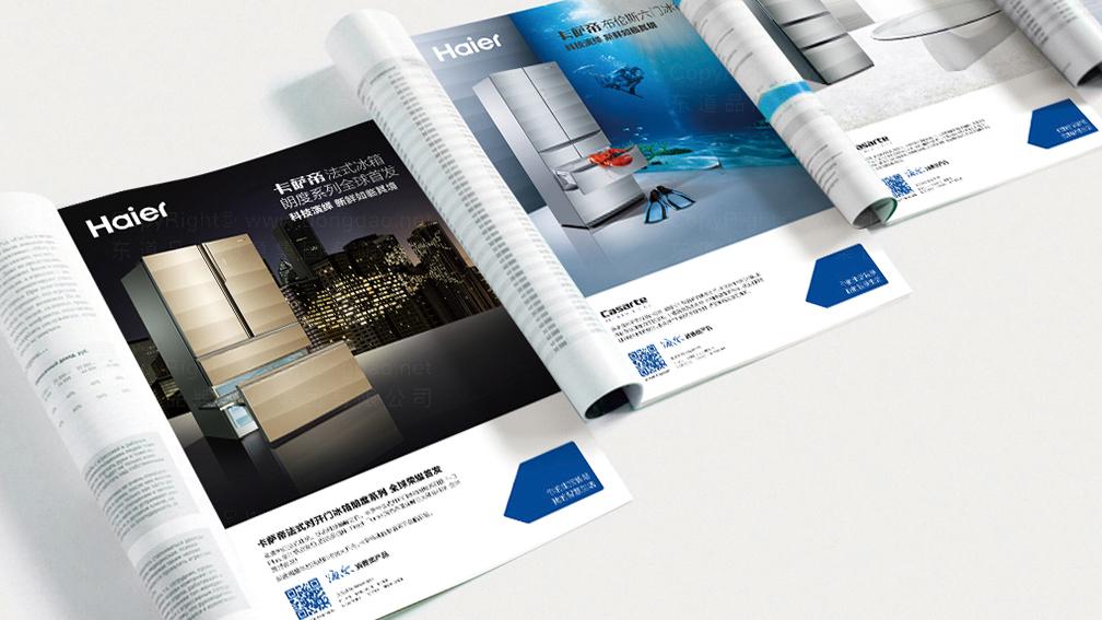视觉传达海尔产品广告设计应用场景_1